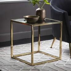 Santorini Gold Side Table